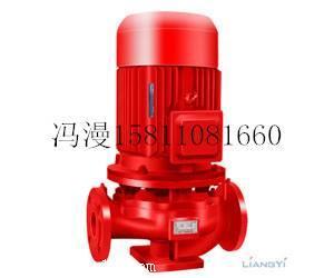 消防泵厂家立式单级消防泵价格