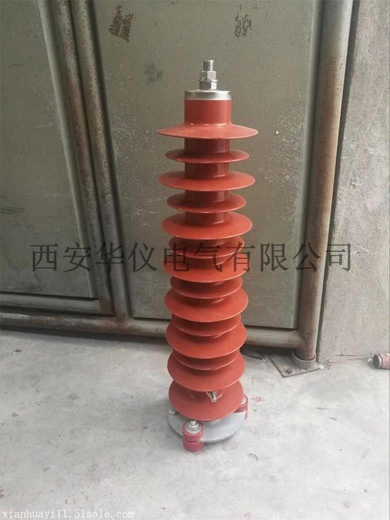 避雷器厂家   概述:  dfw系列高压电缆分接箱,广泛用于35kv,25kv,10kv