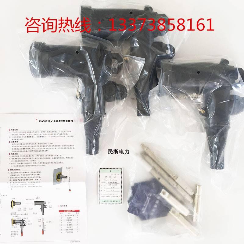美式肘型电缆接头ZT-15/200A正品现货报价