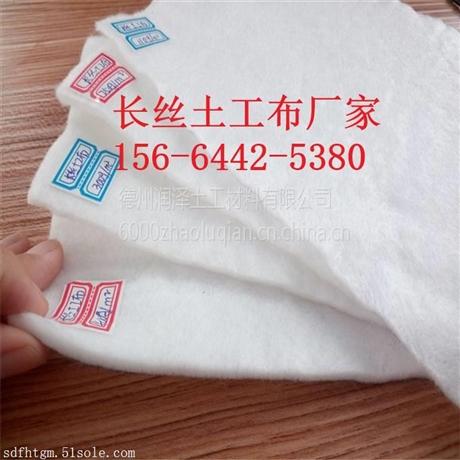 200克长丝土工布每平方米价格