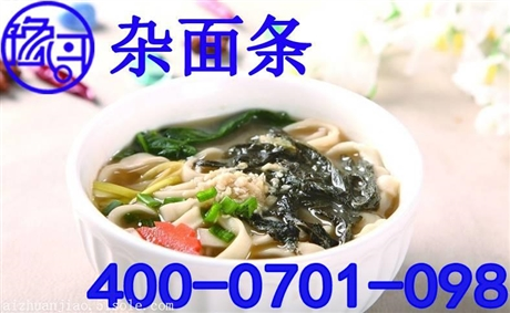山野菜杂面条加盟-河南郑州麦多奇豫哥连锁