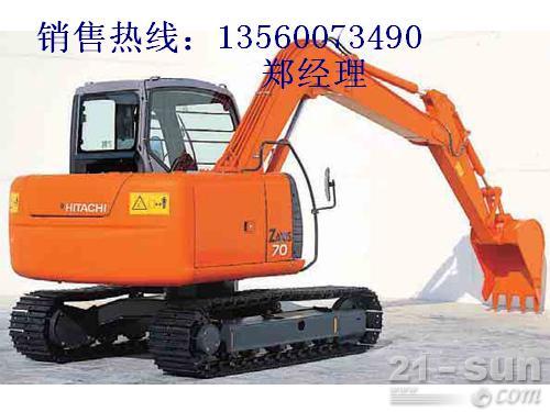 蚌埠日立挖掘机销售热线/蚌埠勾机销售电话