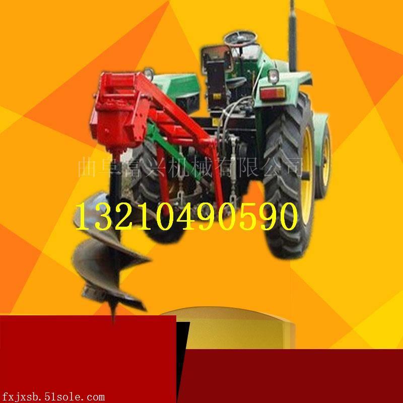 苗圃移植专用挖坑机 果园大马力挖坑机 8马力四冲程汽油打桩机