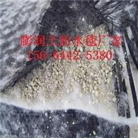 GCL膨润土防水毯排水板厂家