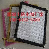 安徽4000克GCL覆膜膨润土防水毯供应厂家