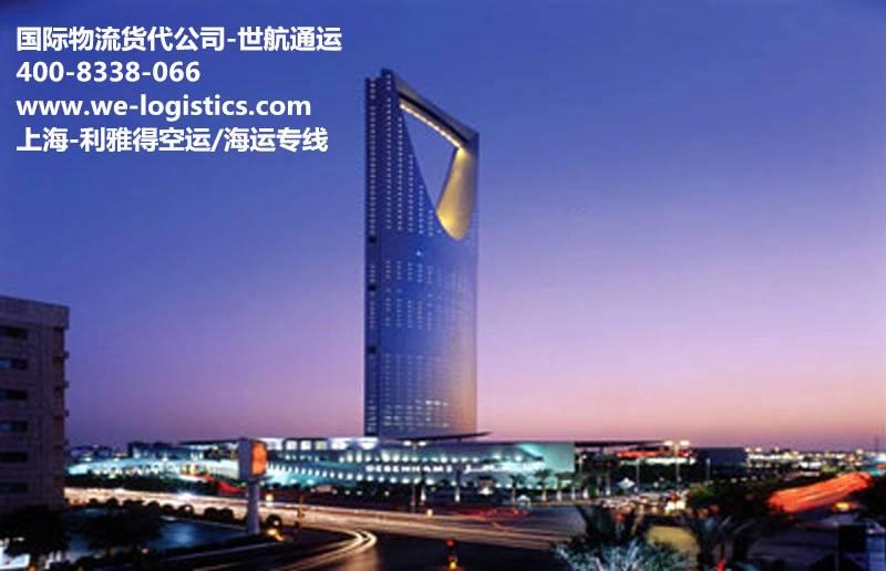 扫地机空运出口上海货代公司双清包税美国4天到