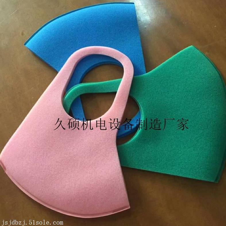源头厂家麂皮绒海绵口罩压边机 海绵熔断机 品质稳定
