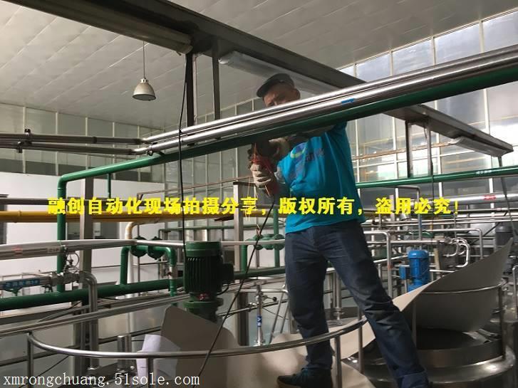食品厂配料专用定量控制系统,厦门融创够专业,够实惠,够放心