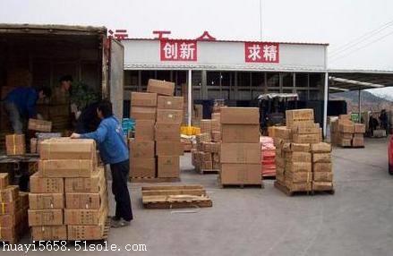 上海到青岛搬家公司一站达