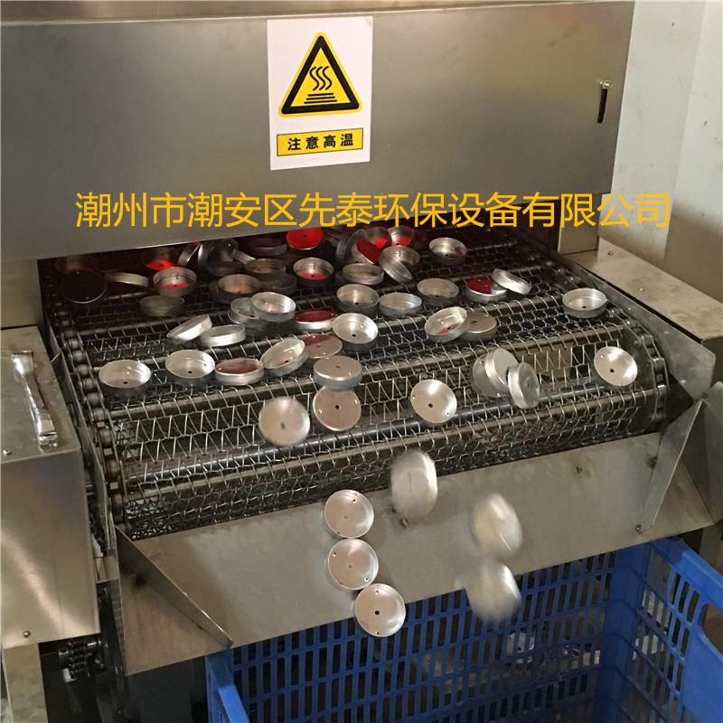 不锈钢杯子超声波清洗设备XT3210