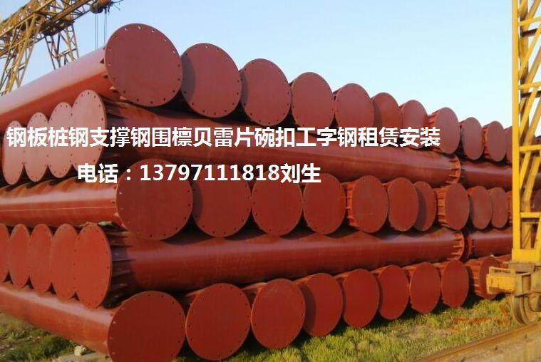 武漢鋼板樁609鋼支撐貝雷片碗扣工字鋼鋼棧橋租賃