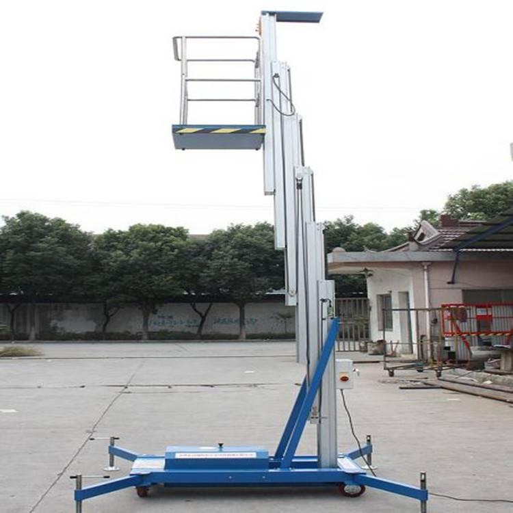 铝合金式液压升降平台,质量一流,安全可靠