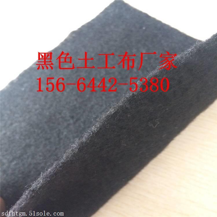 江西300克涤纶黑色土工布供应厂家