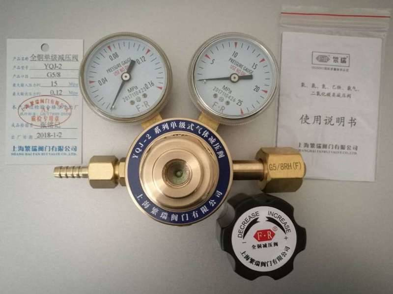 YQJ-2单级气体减压阀 单级压力调节器调整器上海繁瑞阀门有限公司
