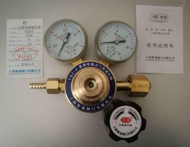 YQJ-4 单级气体减压阀 压力调节器 调整器 上海繁瑞阀门有限公司
