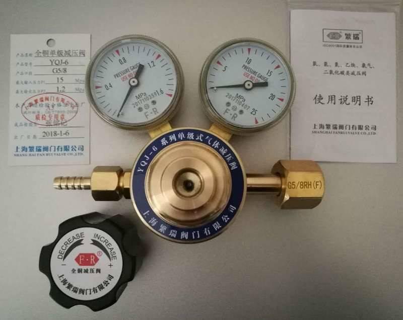 YQJ-6 单级气体减压阀