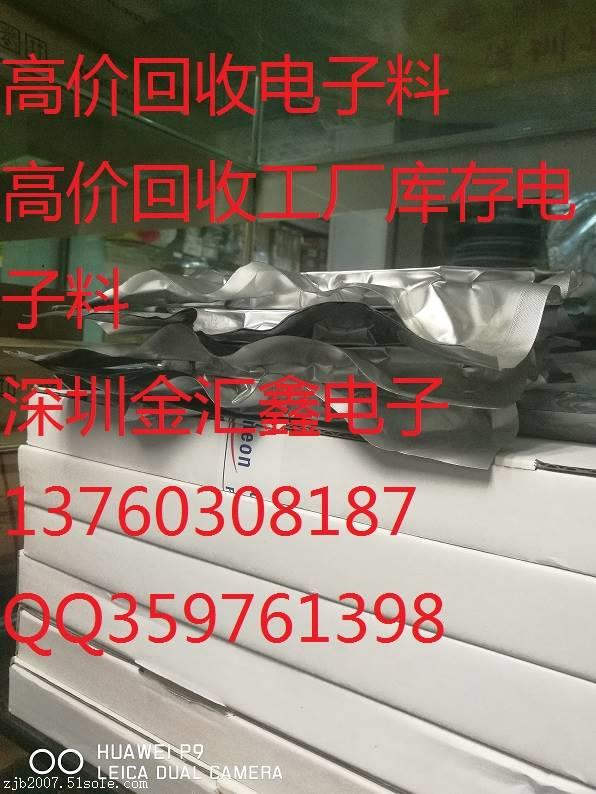 回收模块重庆的库存信息