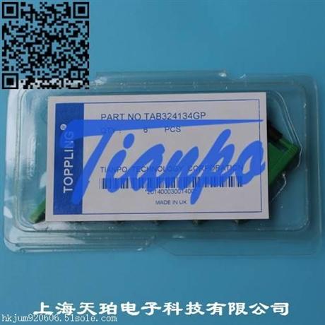 YOKOGAWA记录笔B9937PB