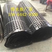供应安徽芜湖塑料排水板厂家
