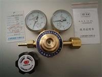 YQJ-1单级气体减压阀