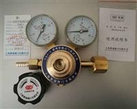 YQJ-5 单级气体减压阀