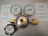 YQJ-7 单级气体减压阀