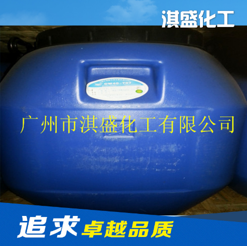 VAE乳液CW40-960 防水乳液