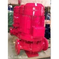 北京消防泵厂家喷淋泵厂家电话