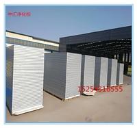 济南玻镁彩钢板生产厂家