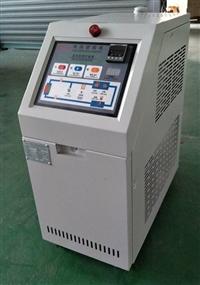 油温机生产厂家,注塑模温机