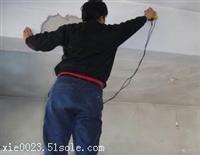 绍兴市房屋安全检测鉴定第三方机构