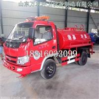 3吨消防车/3吨消防车价格