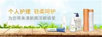 上海普陀安利专卖店地址 普陀安利产品免费送货