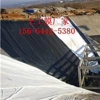 2mm城建垃圾填埋场防渗膜生产厂家