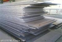 西安铝合金回收 西安废铝合金回收 西安废铝线回收