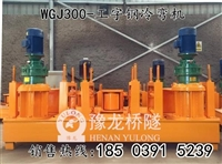 上海市隧道管棚工字钢制作机