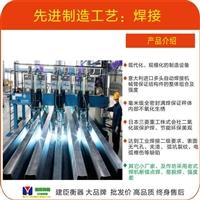 重庆地磅厂家价格 建臣衡器新年特惠开始