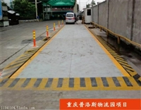 贵州四川重庆二手地磅回收出售出租 大品牌值得信任