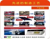 大品牌 终身售后 重庆地磅厂家 直销批发 80吨 100吨 150吨地磅