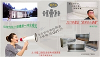 供应杨浦BXG-121B双冲水小便槽感应不锈钢尿槽小便池