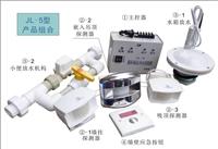 上海JL-5厕所大便冲水尿槽冲水小便冲水