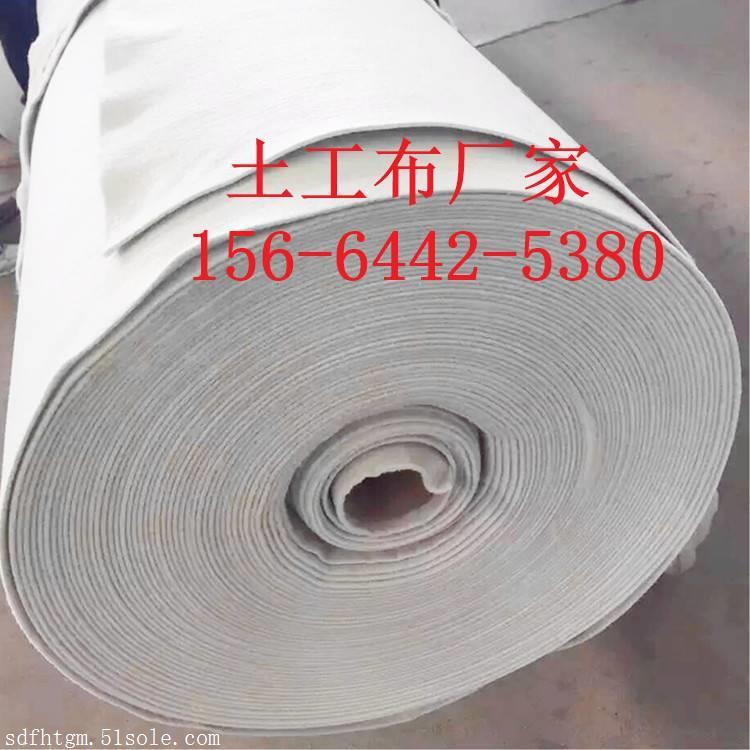 排盐隔离层渗水150克短丝土工布生产厂家