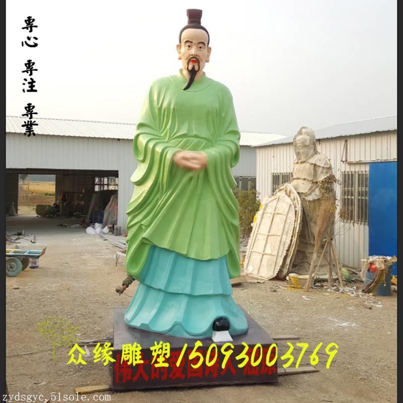 屈原雕像厂家 古代伟人塑像厂家 河南佛像厂家直销