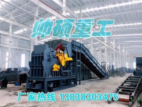 河南废旧钢材破碎机厂家  郑州金属破碎机工厂