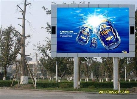 镇江LED显示屏制作厂家