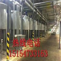 厂家常年出售,回收二手300平方管束干燥机,三合一干燥机