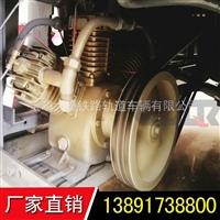 空压机中间继电器20060207.004空压机HW-90L/S