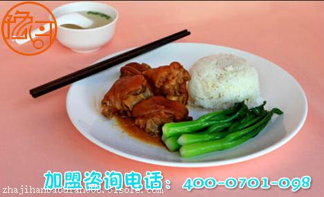 开封隆江猪脚饭加盟-猪脚饭店加盟-麦多奇豫哥餐饮连锁
