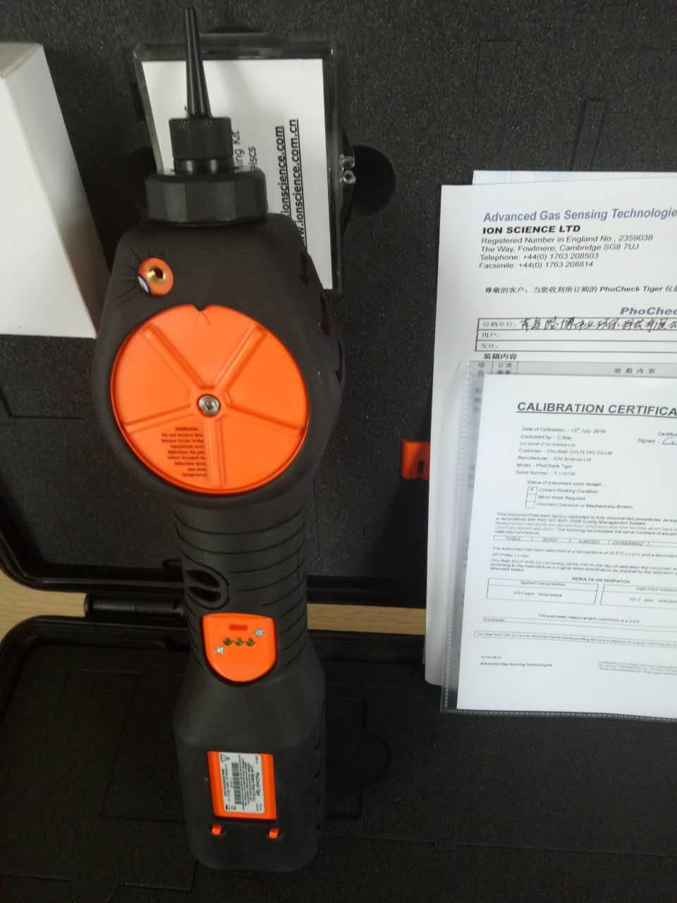 山西PID检测英国离子虎牌VOC气体检测仪