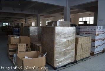 上海到达州专业跨市搬家